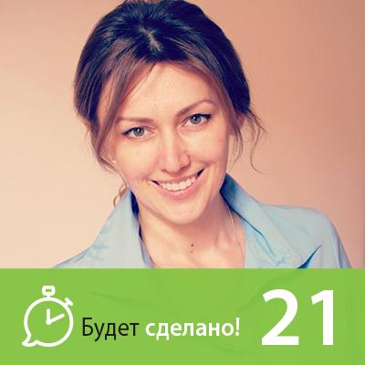 Елена Резанова: Как реализоваться в любимом деле?