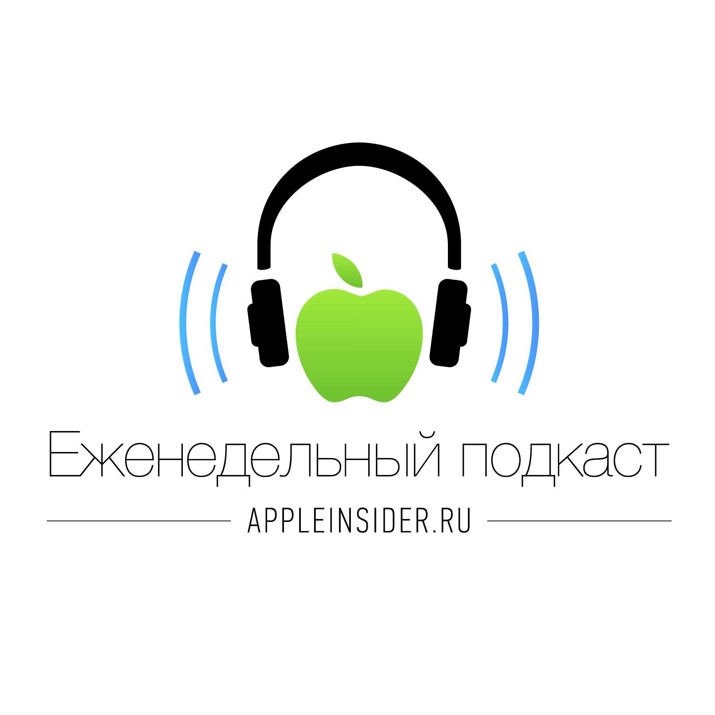 Чему равна наценка на iPhone в российской рознице?