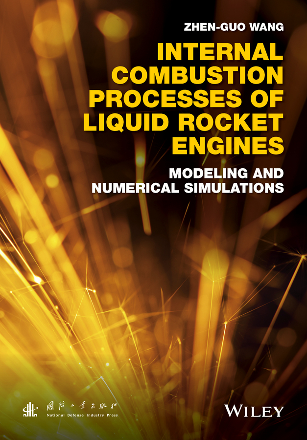 Internal Combustion Processes of Liquid Rocket Engines. Modeling and Numerical Simulations