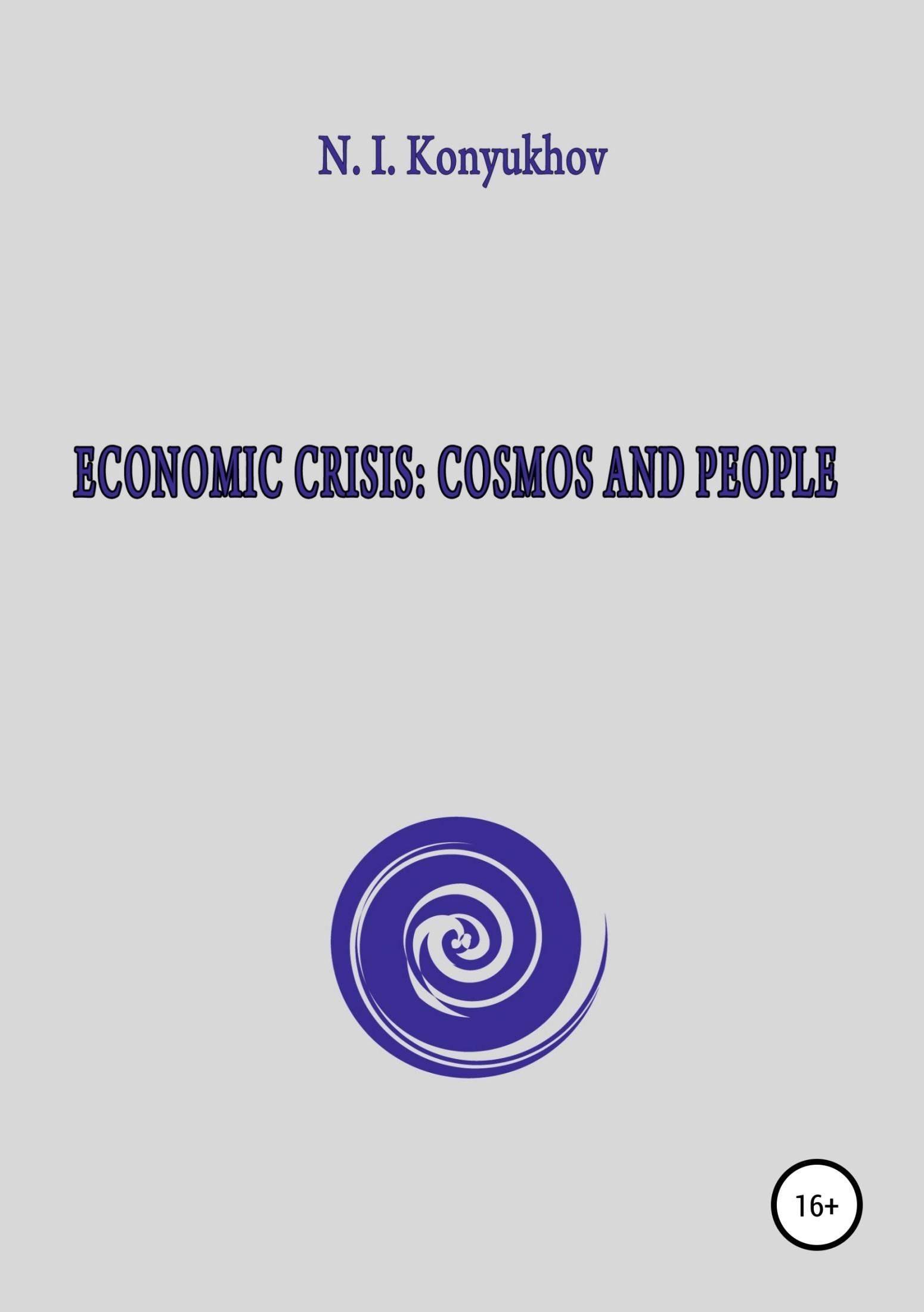 Economic crisis: Cosmos and people