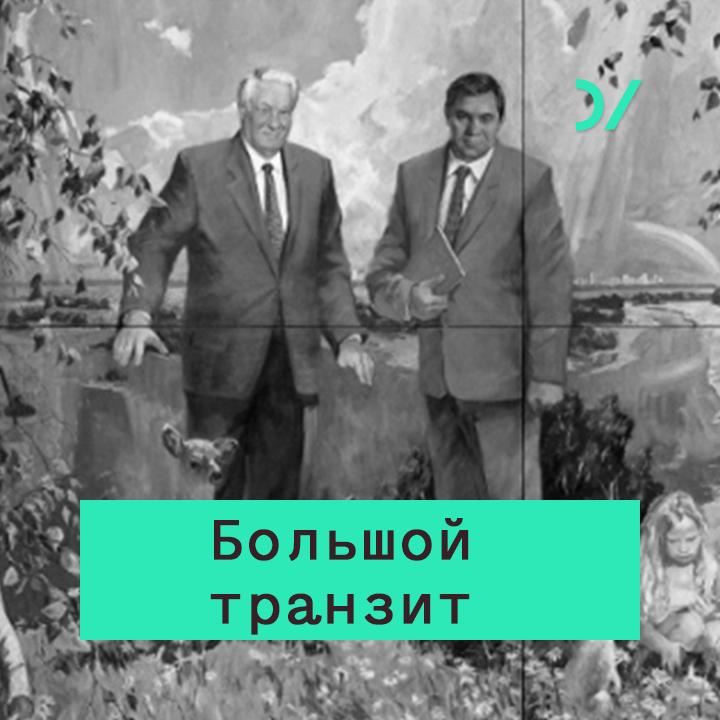 Революция снизу: расколы и трещины советской системы