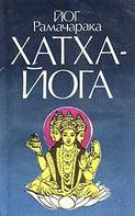 Электронная книга «Хатха-йога»
