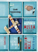 Электронная книга «Тайный дневник Адриана Моула»