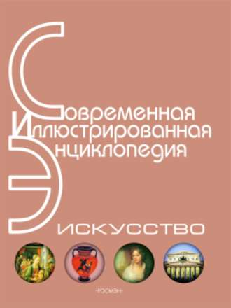 Роман роксолана на русском языке читать i