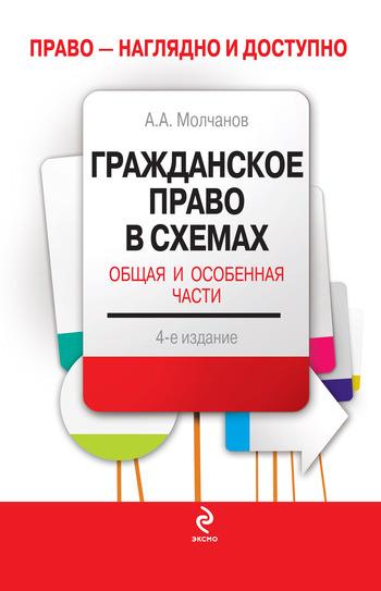 02060035.cover.jpg