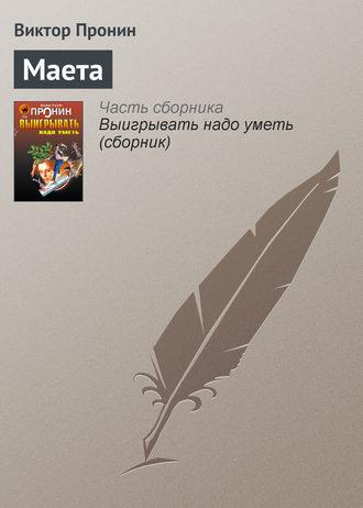 Обложка книги Бомжара