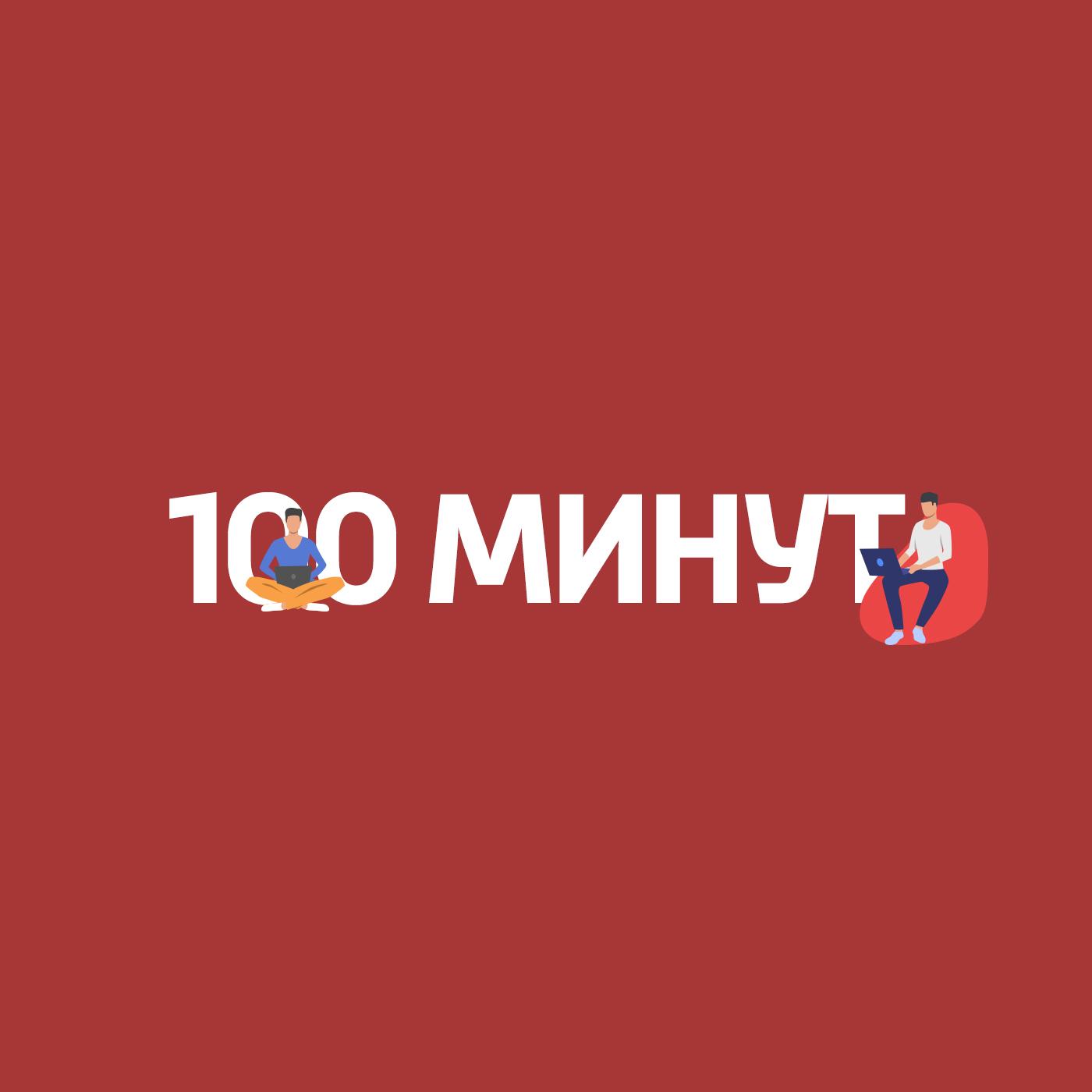 О сталинских высотках. Дом на Котельнической набережной и высотка на площади Красных Ворот