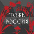 Старые подъезды и квартиры Москвы | Эрик Шахназарян