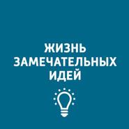 Архитектура советского авангарда