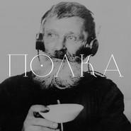 Русская литература лучше, чем секс?