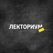 История военных союзов России