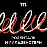 Жо-шо пиши через «о». Рассказываем, как лингвисты пытались упростить одно из самых сложных правил русского языка, но не смогли