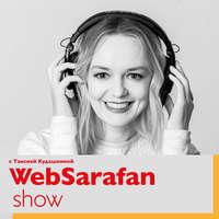 Саша Романова: Как делать дерзкое медиа для белорусских предпринимателей (1 млн просмотров\/мес)