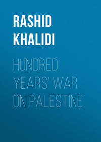 Hundred Years\' War on Palestine