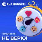 """""""Российский спецназ"""" в Минске, инсульт Ефремова, атакуют клопы"""