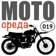 История мотоклубов. Часть 2