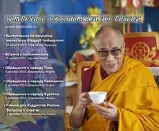 Выступление на открытии монастыря Шедруп Чойкорлинг