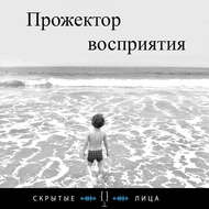 Перл Харбор Часть I