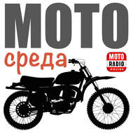 """Мотоциклисты мотобратства Busy Riders о своем мероприятии: мотопрохвате \""""Busy Butt Ride\""""."""