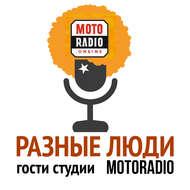 Старшая Баба Яга в гостях на радио Фонтанка ФМ
