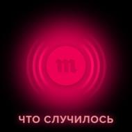 Илья Хржановский придумал концепцию для Бабьего Яра — она многих возмутила. Говорим с противниками художественных экспериментов на месте массового убийства