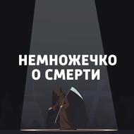 Адвокат Клемент Валландигэм, граф Карнарвон и Джон Торро
