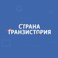 Яндекс записал сказки в исполнении российских звёзд