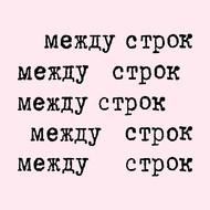 «На смерть Жукова» Иосифа Бродского
