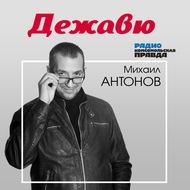 Любимые герои советских комедий