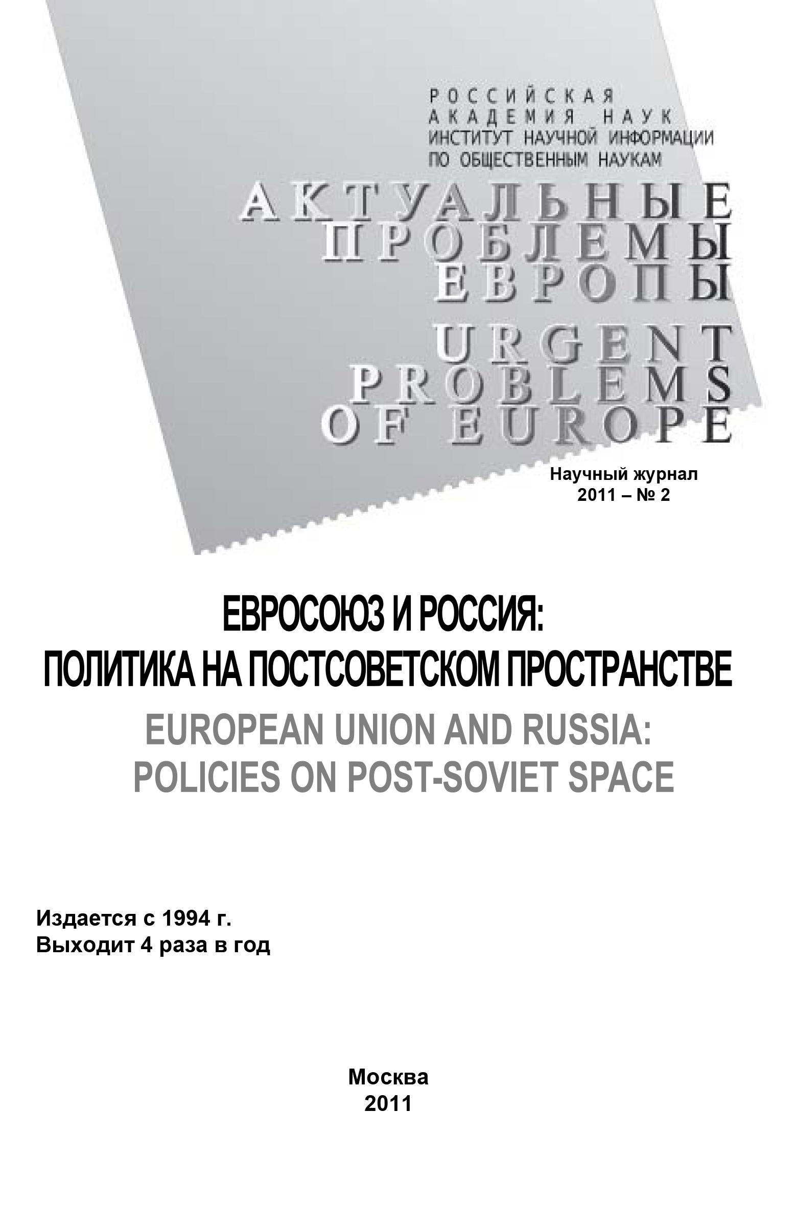 Обложка книги. Автор - Олег Жирнов
