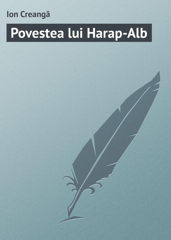 Ion Creangă Povestea lui Harap-Alb ion creangă ivan turbincă
