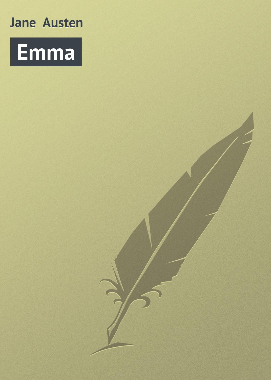 Джейн Остин Emma остин дж emma эмма