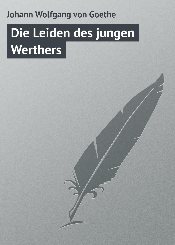 Иоганн Вольфганг фон Гёте Die Leiden des jungen Werthers цена
