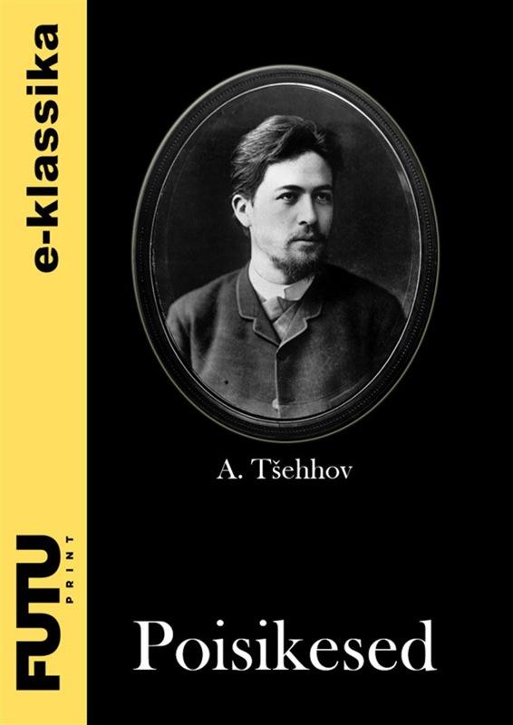 Anton Tšehhov Poisikesed недорго, оригинальная цена