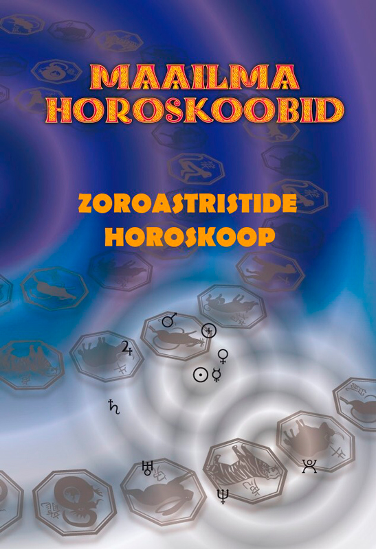 цена Gerda Kroom Zoroastristide horoskoop онлайн в 2017 году