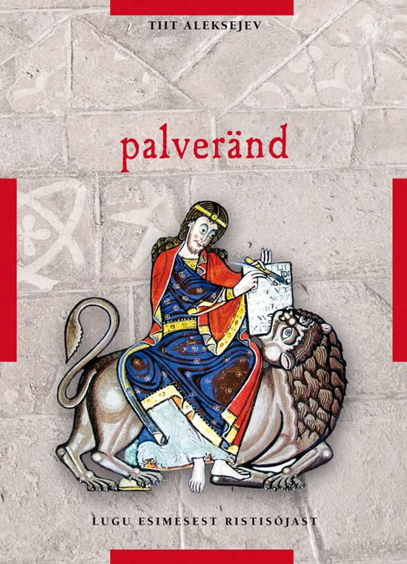 цена Tiit Aleksejev Palveränd онлайн в 2017 году