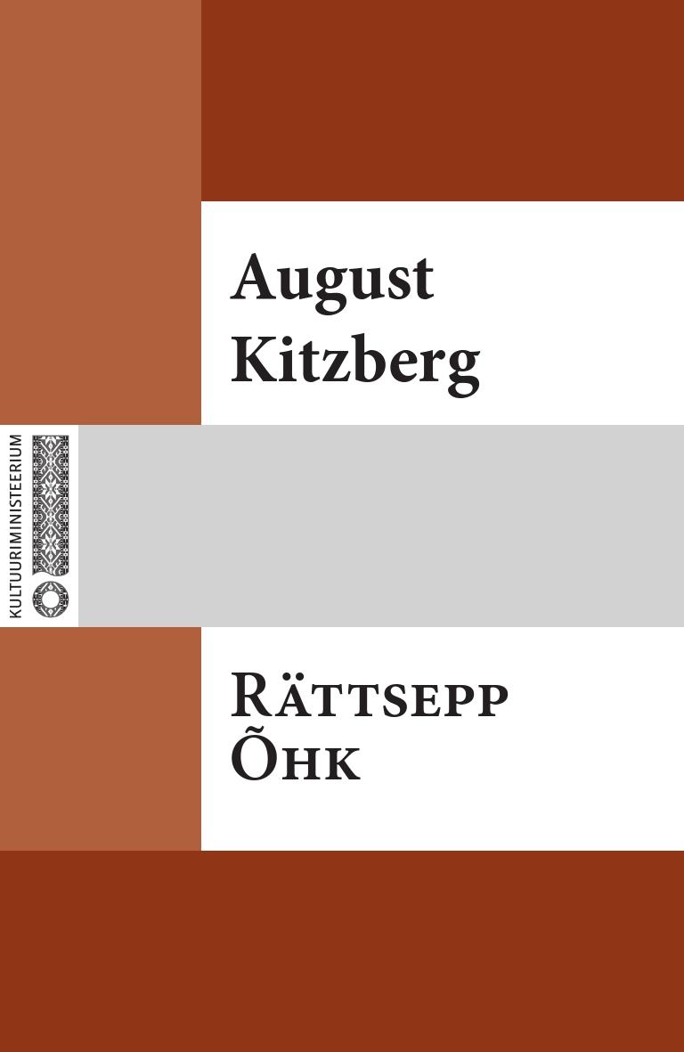 August Kitzberg Rättsepp Õhk august kitzberg külajutud