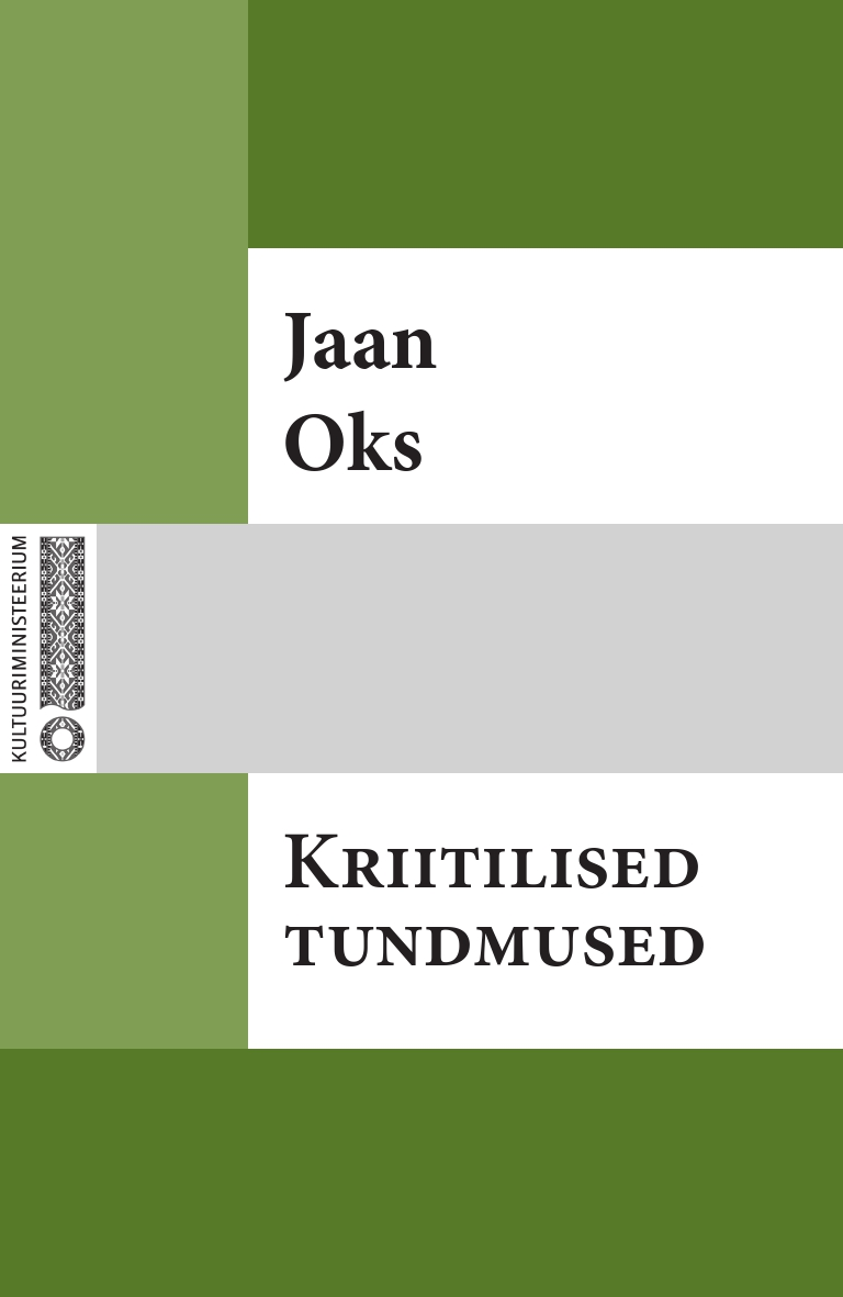 Jaan Oks Kriitilised tundmused a christmas carol and other christmas writings