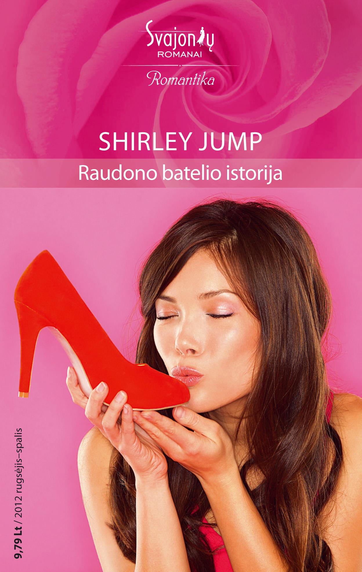 Shirley Jump Raudono batelio istorija