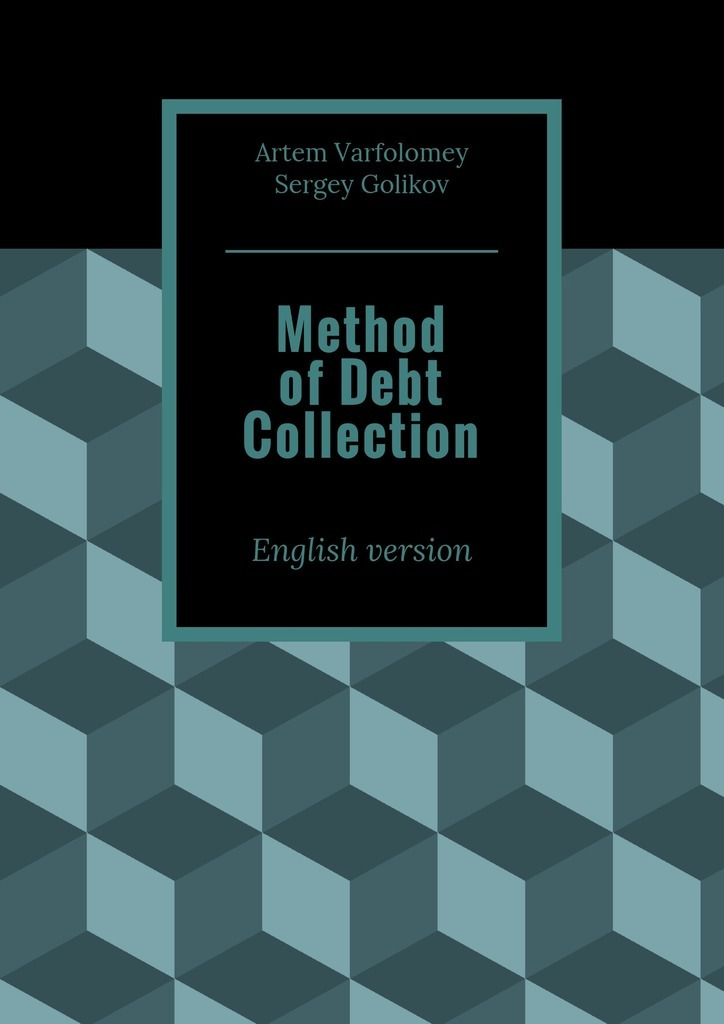 Artem Varfolomey Method of Debt Collection. English version wonderhood мужчинам