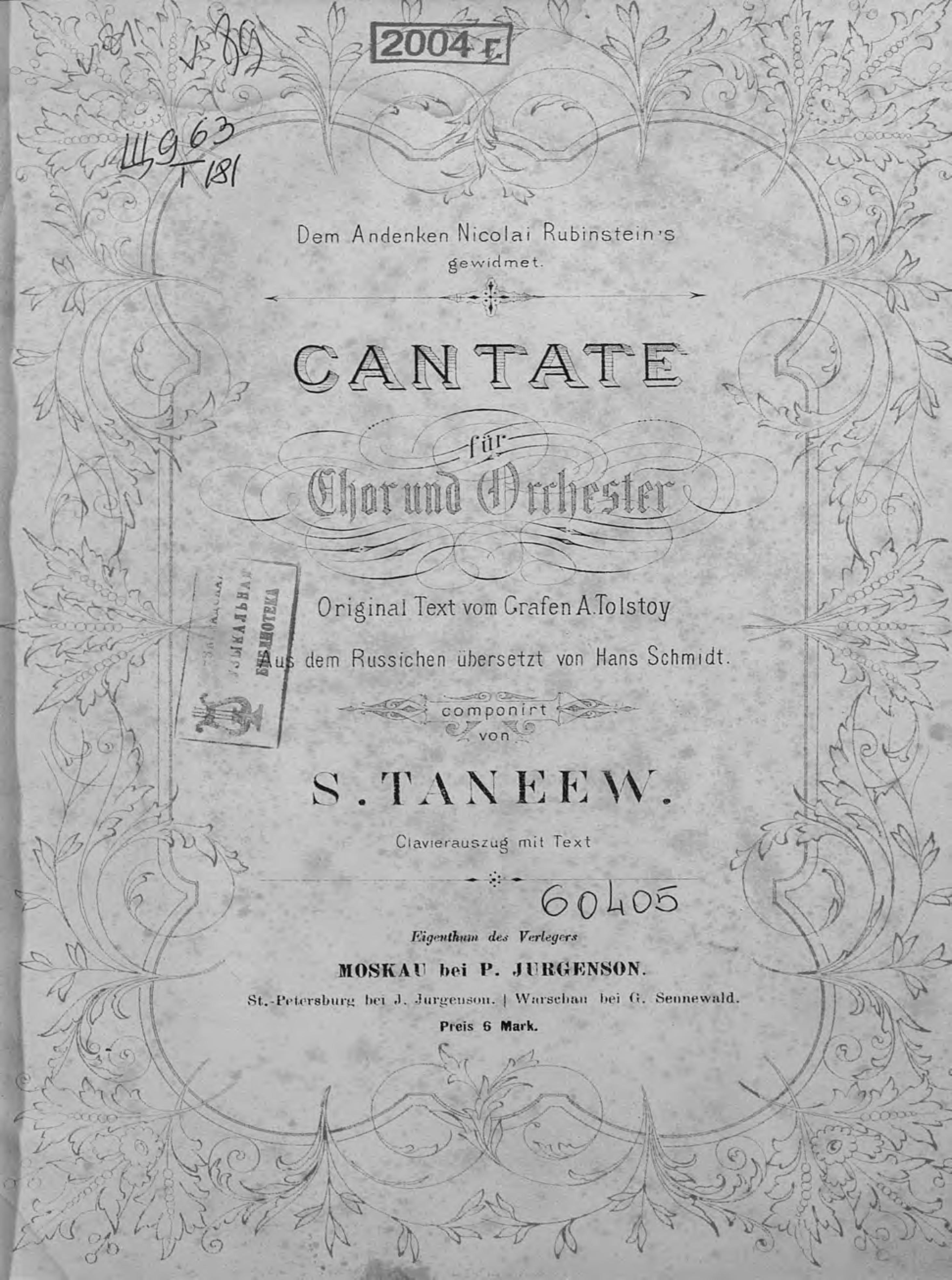 Сергей Иванович Танеев Cantate александр сергеевич танеев шестой квартет b для двух скрипок альта и виолончели