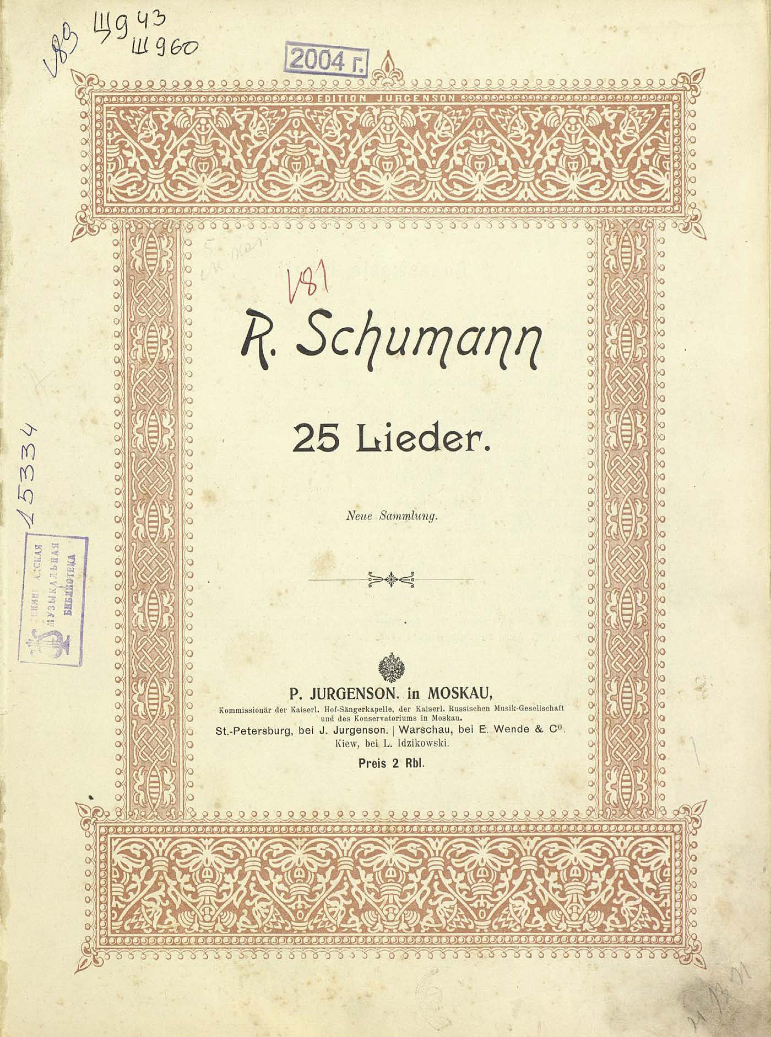Роберт Шуман 25 Lieder f abt 3 lieder op 436