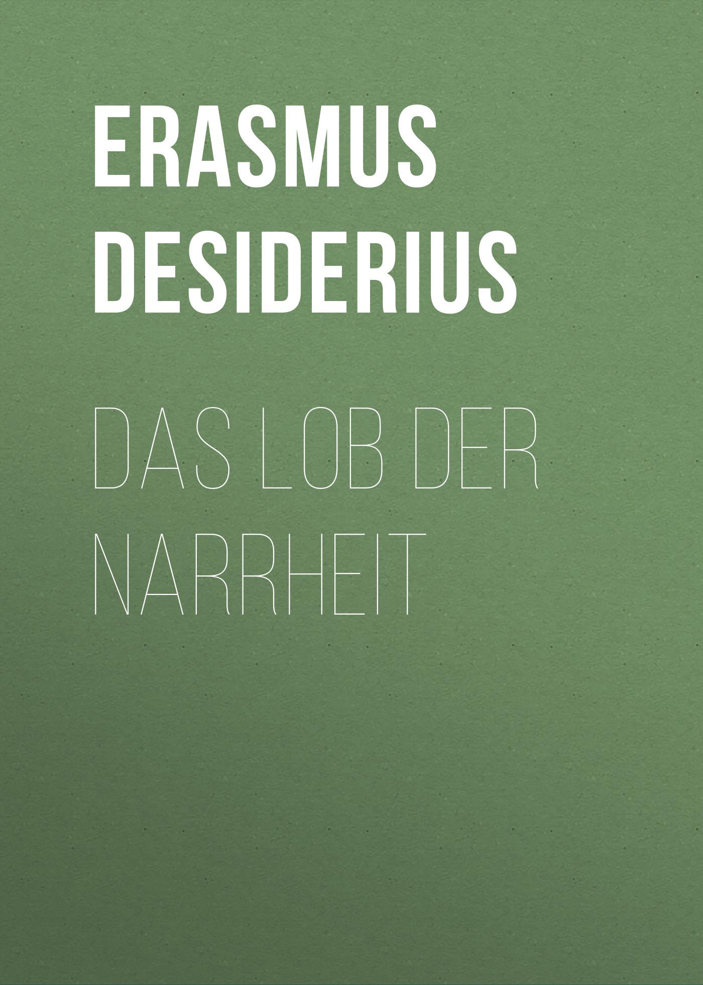 Erasmus Desiderius Das Lob der Narrheit цена