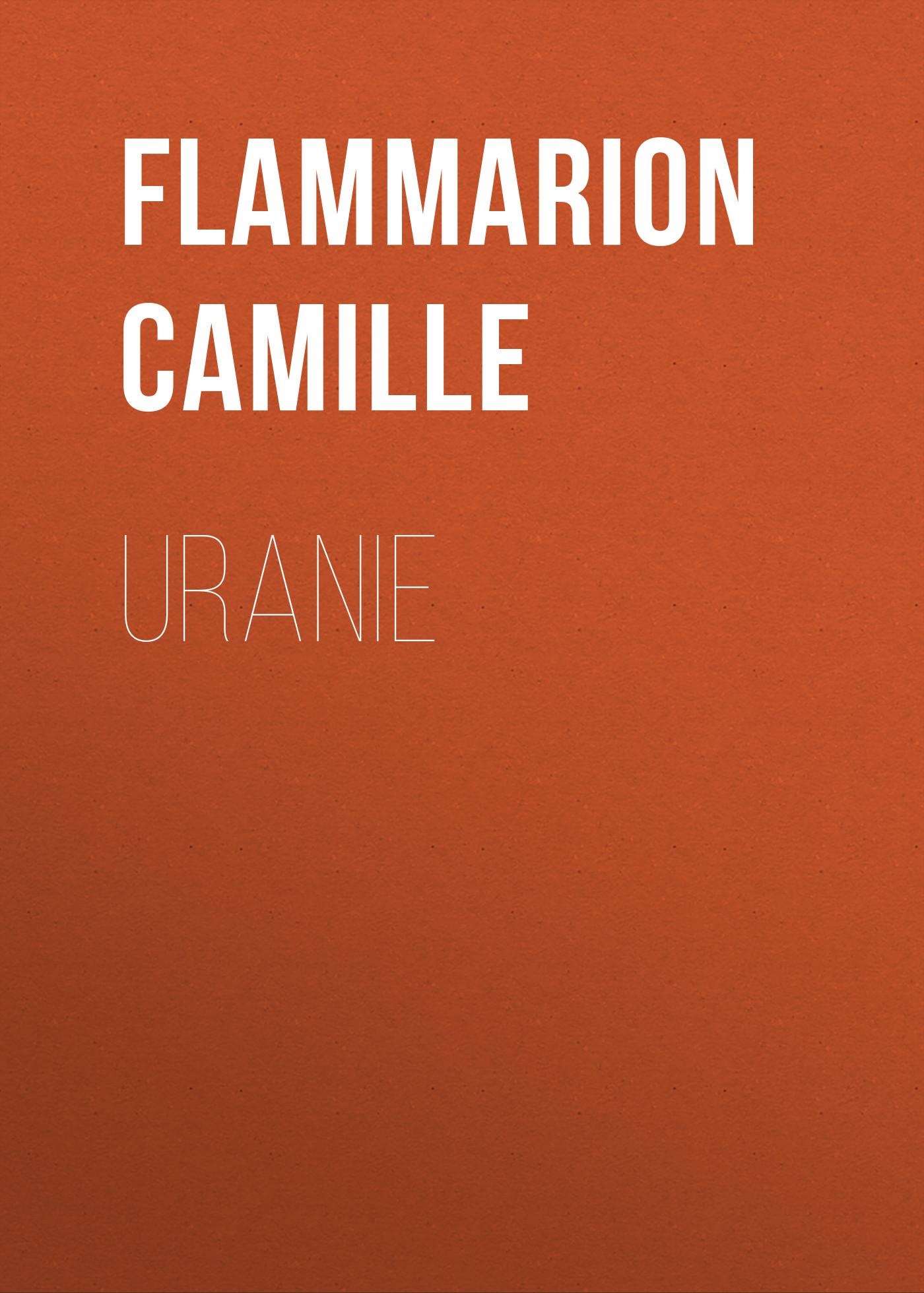 лучшая цена Flammarion Camille Uranie