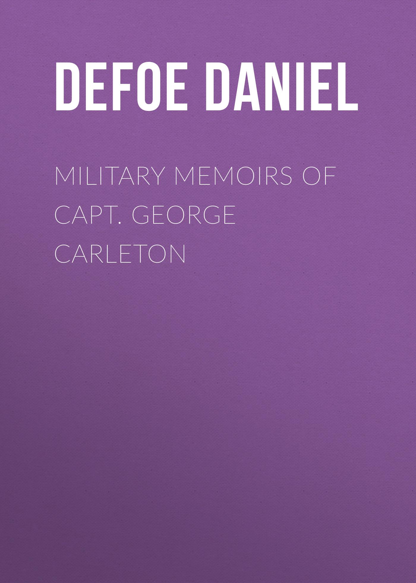 Даниэль Дефо Military Memoirs of Capt. George Carleton