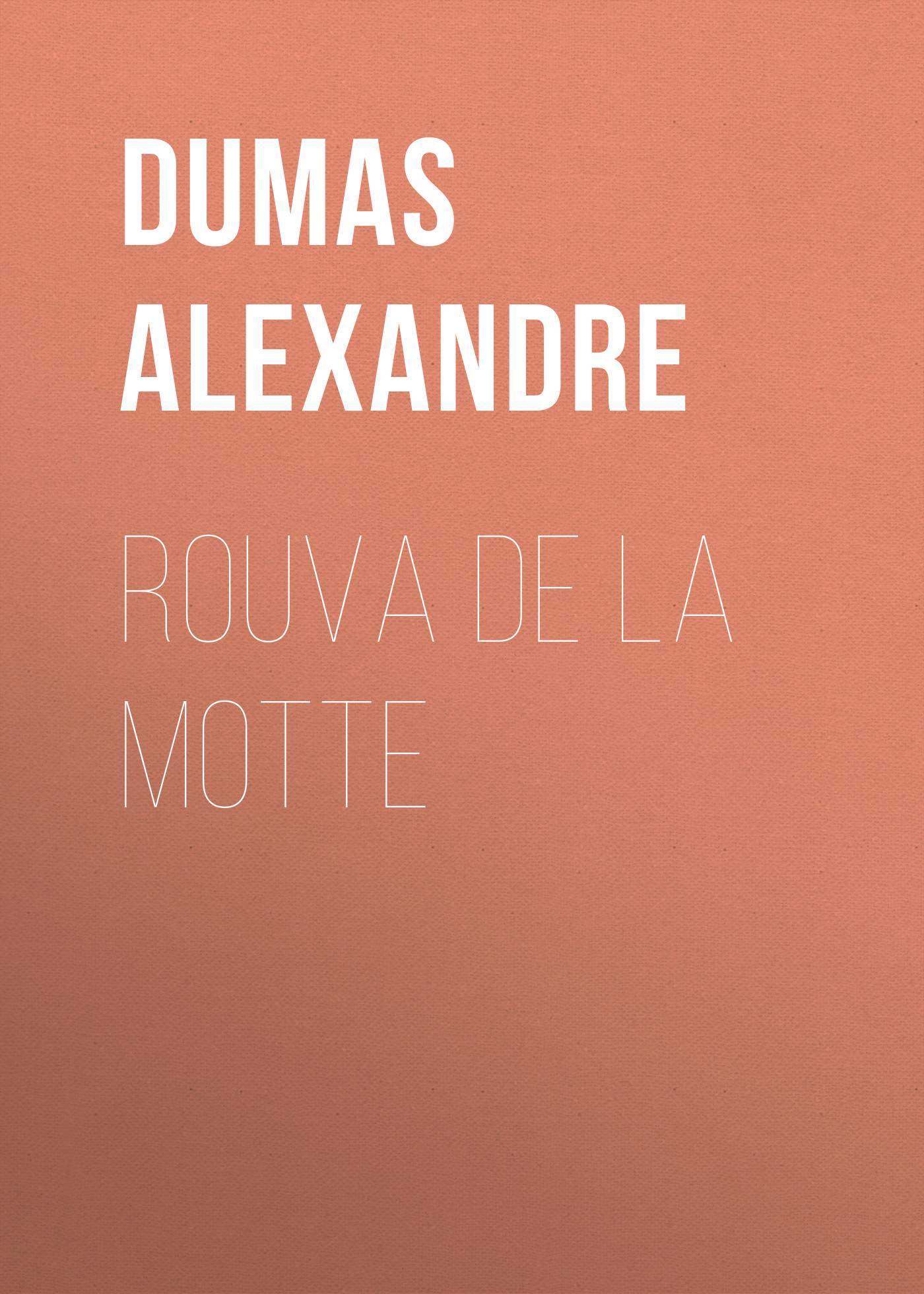 Александр Дюма Rouva de la Motte александр дюма louise de la valliere