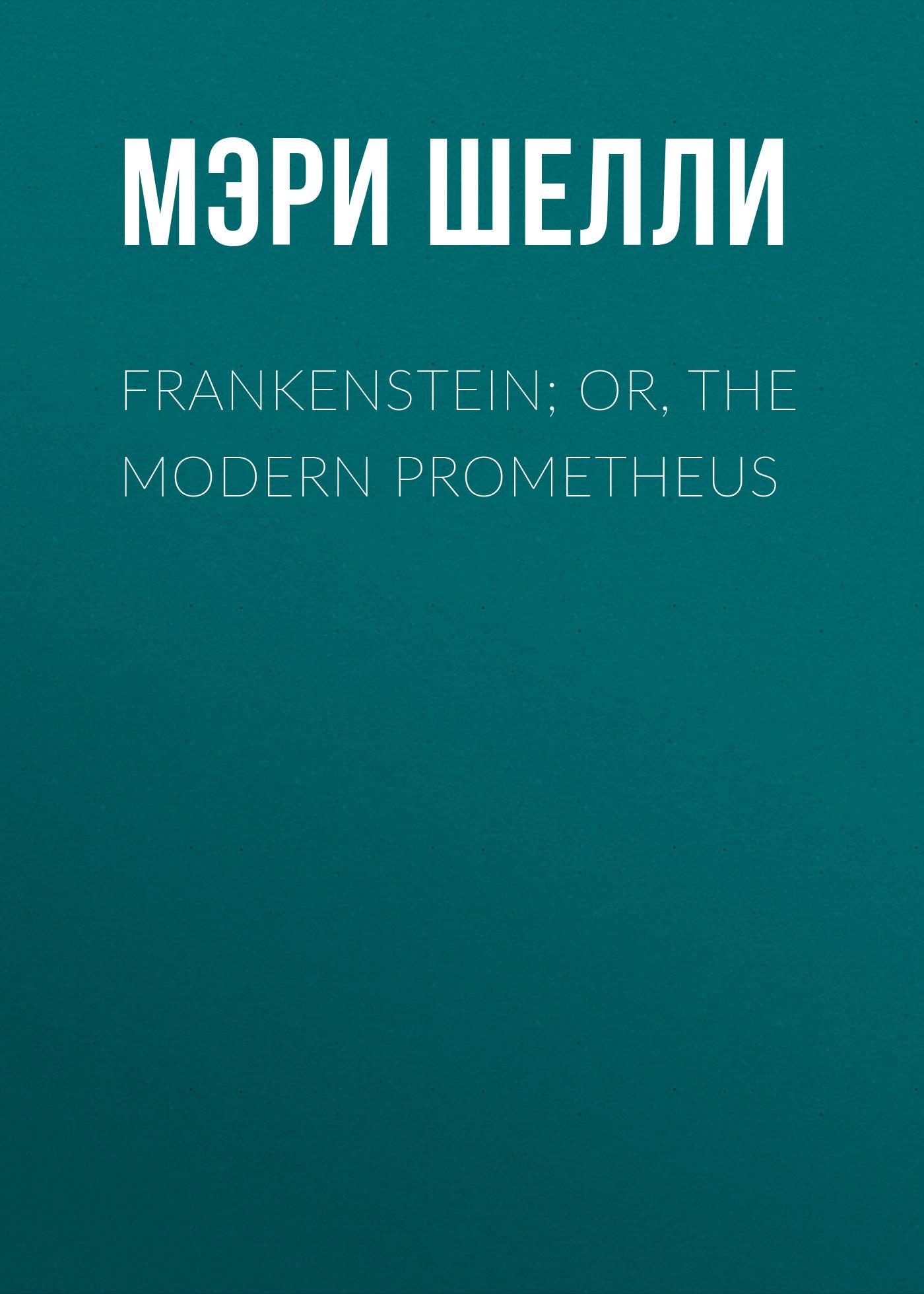 Мэри Шелли Frankenstein; Or, The Modern Prometheus босоножки prometheus p13xl378