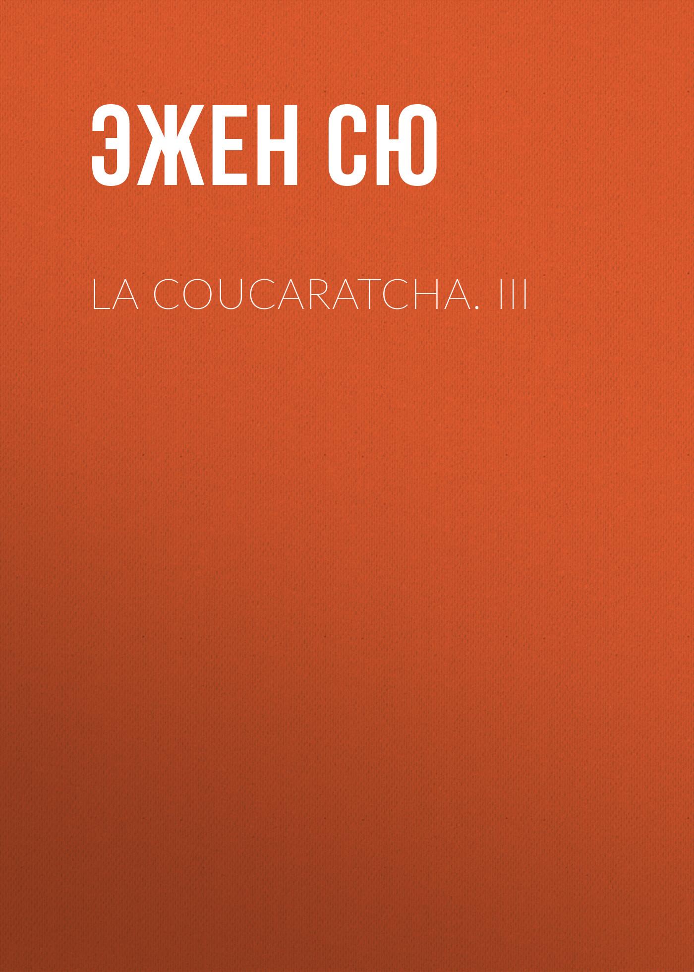 лучшая цена Эжен Сю La coucaratcha. III
