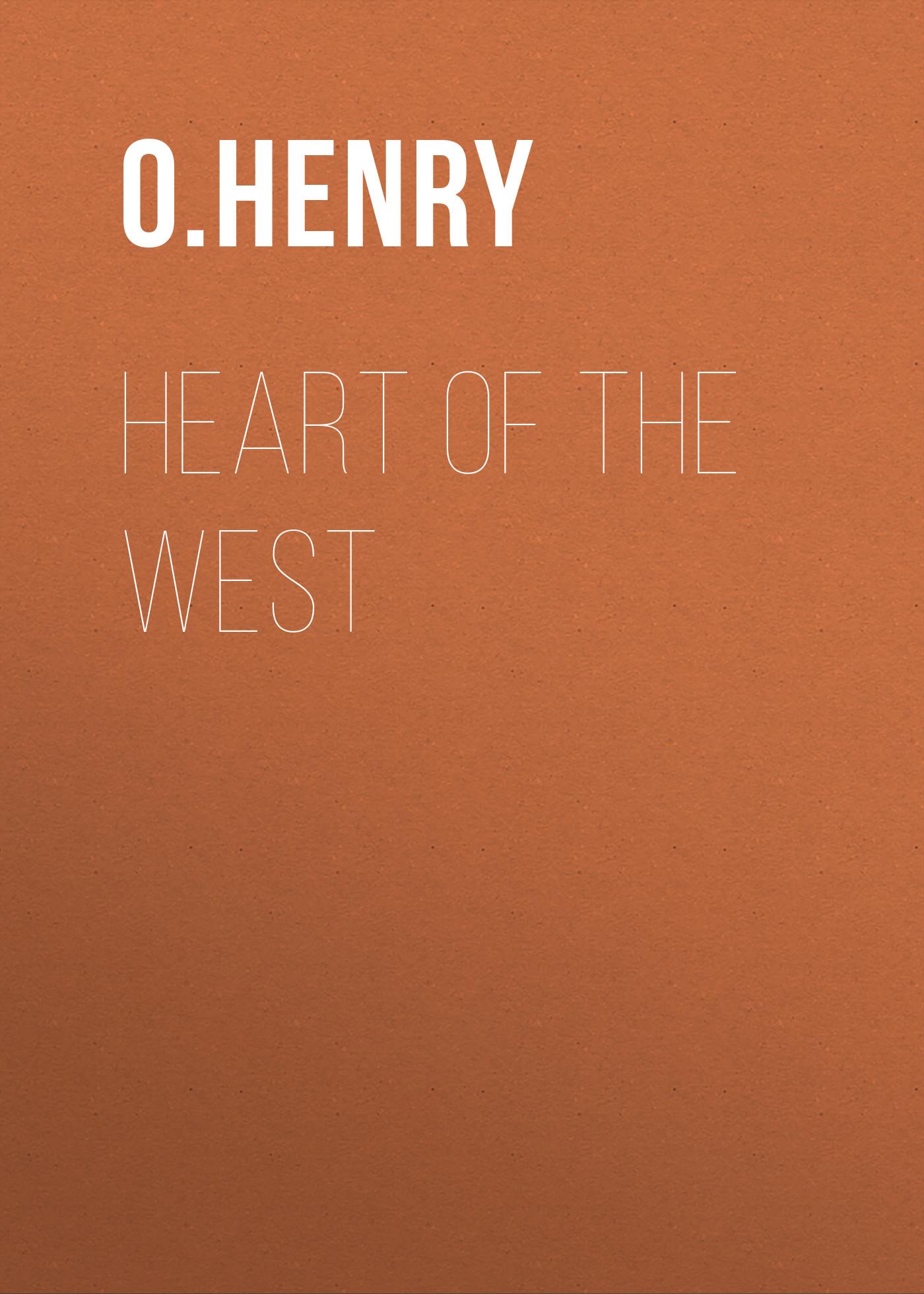О. Генри Heart of the West цена