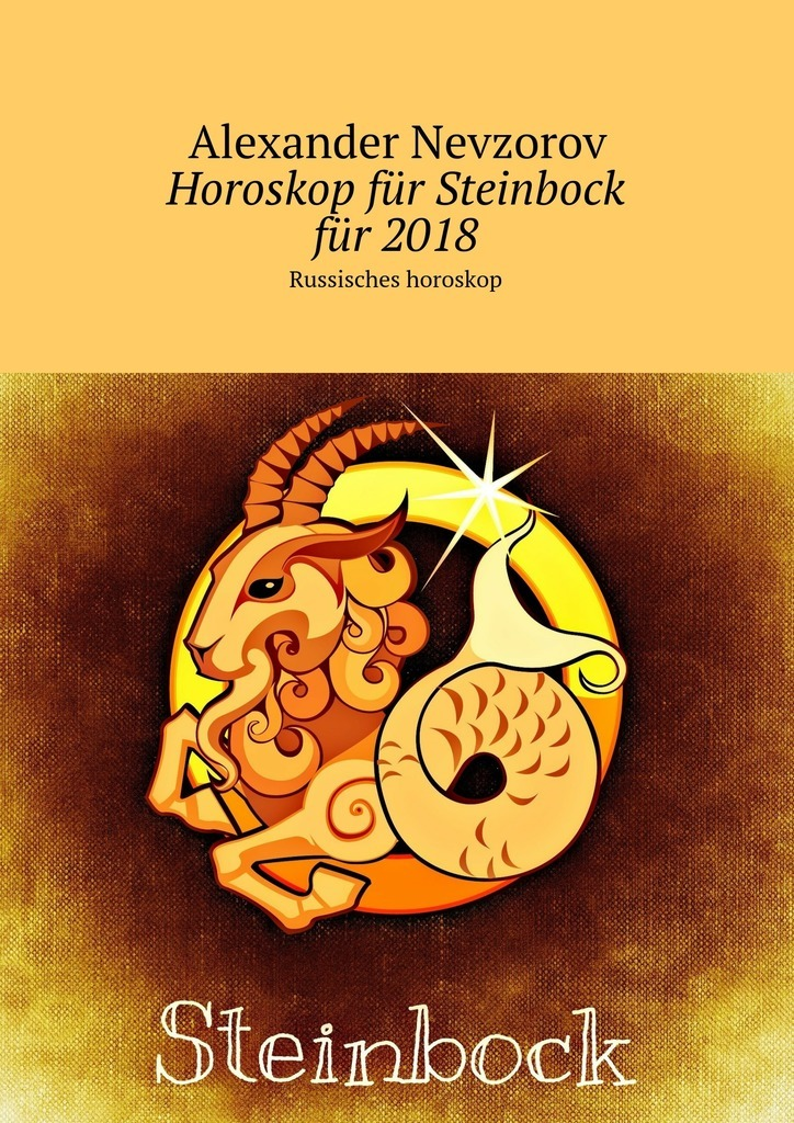 Александр Невзоров Horoskop für Steinbock für2018. Russisches horoskop александр невзоров horoskop für krebs